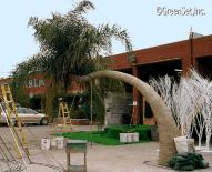 7 Fiberglass Swoop Palm